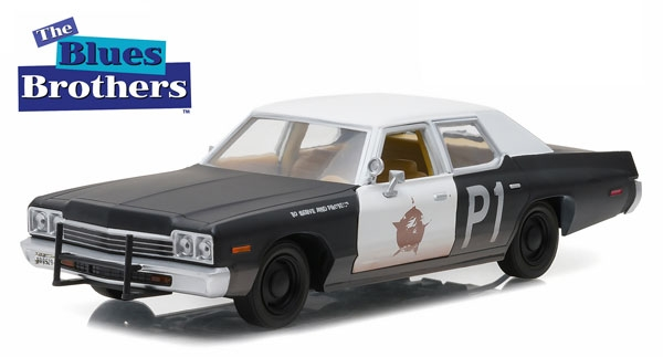 618af54f 84011 Hollywood Series 1 - Blues Brothers (1980) - 1974 Dodge Monaco  Bluesmobile 1